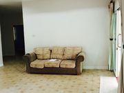 home Talang