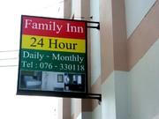 ป้าย family Inn