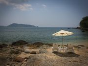 Private Beach: