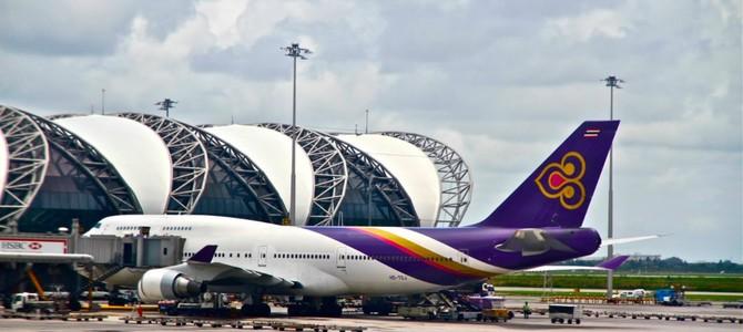 все о транзитном рейсе в сингапуре Александр Мазин Исполнитель: